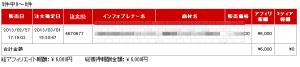 2013-03-12_230307