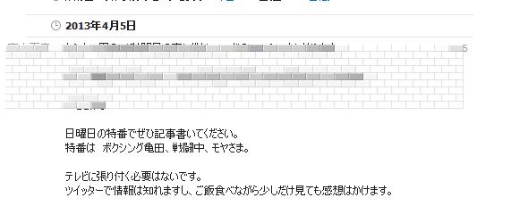 2013-04-13_001839