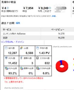 2013-06-14_214343